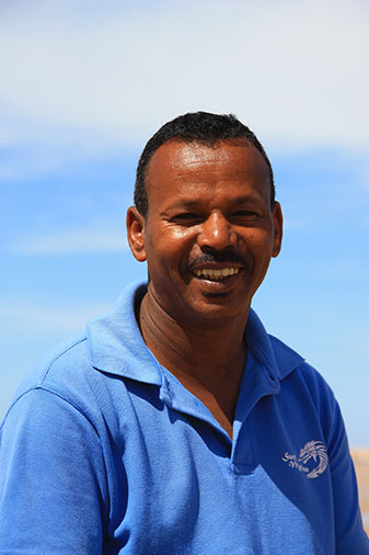 Abu Abdou
